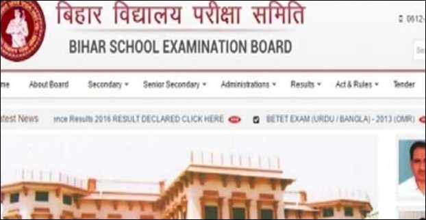 Dates of Bihar Intermediate Practical Examination have been declared between Jan 11-25