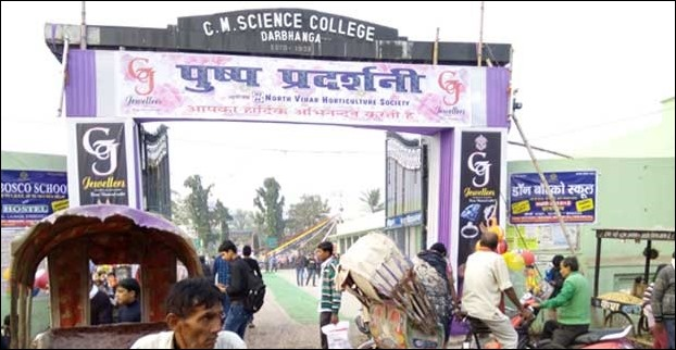 CM Science College of Today