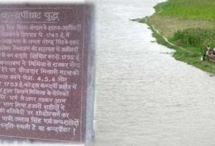 A fierce battle was fought in village harna on the bank of river Kamla at Kadarpighta in Mithila