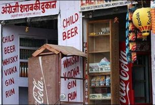 Record Beer Sales in Darbhanga