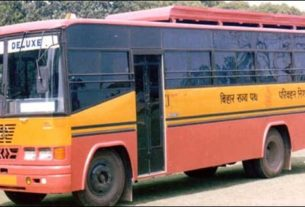 Goverment buses in Bihar will now be equipped with audio systems.