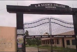 Admissions for 2015 start in CM College at Darbhanga