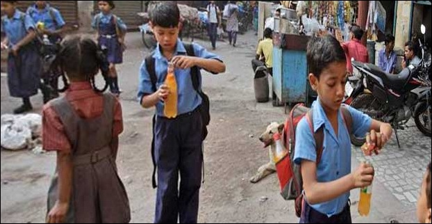Schools in Darbhanga reopen after summer break