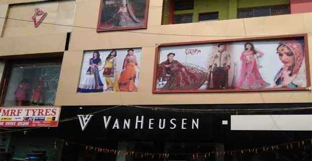 Exclusive Clothes Store of VanHeusen opened at Mirzapur in Darbhanga