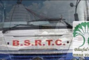 BSRTC will operate buses for Deoghar , Sultanganj from Darbhanga from August 5