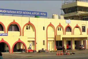 LNJP_Patna_Airport_closed