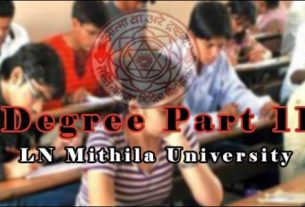 The examination dates of 2 papers have been extended for Degree Part 2 in Lalit Narayan Mithila University