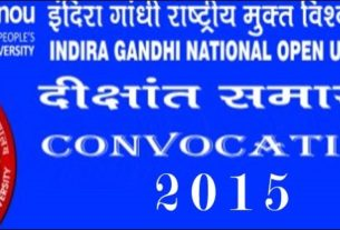 IGNOU Convocation Darbhanga 2015
