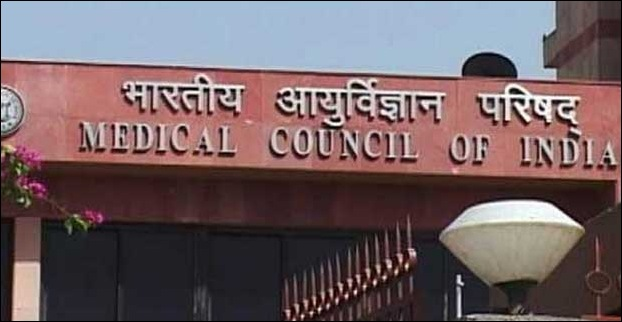 MCI to inspect DMCH inview of seats increase