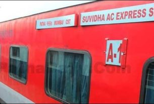 Suvidha Express Train from Darbhanga to Mumbai