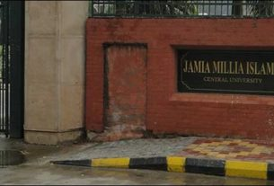 Jamia Millia Islamia opens its center in Darbhanga