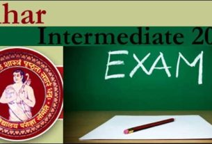 Bihar Intermediate examination 2016 Registration begins from December 29
