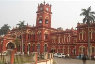 Darbhanga University Campus news and events