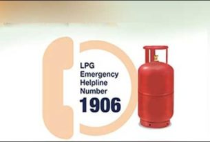 gas_leak_complaint_helpline