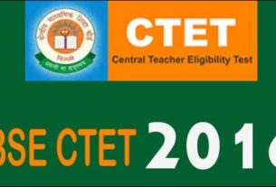 CTET 2016 Notification released