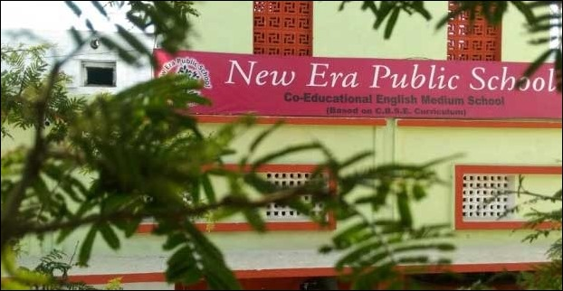 New Era Public School Darbhanga