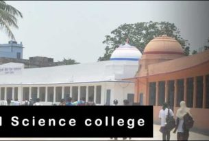 CM Science College campus selection 2016