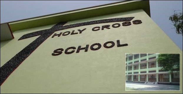 Holy Cross School is the oldest and a pretigeous school in Darbhanga