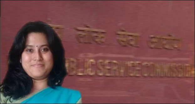 Rajni Jha become first woman to crack UPSC with Maithili Subject