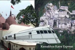 Kamakhya-Katra Express train via Darbhanga begins weekly from June 1