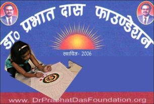 Free camp organized for Mithila Painting in Darbhanga
