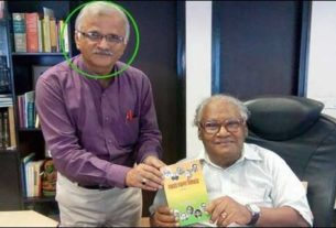 Professor Mishra presenting copy of his BSA Award winner book to Professor CNR Rao a reknowned Indian chemist