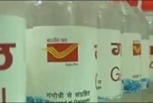 Sale of Ganga water start's at GPO's of Darbhanga