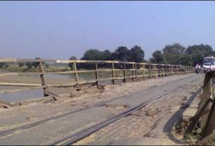 File Image : Rail Road Bridge of Jhanjharpur
