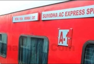 AC Express for Darbhanga renamed 'Suvidha Special'