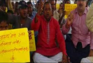 Sit-in protest of ABSM against land grabbers