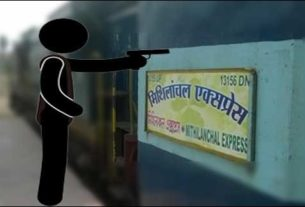 Mithalanchal Express Robbery , Complaint lodged after tweet