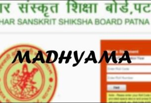 Bihar 'Madhyma' results by October 28