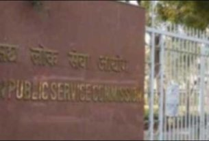 Upper Age Limit in UPSC remains unchanged