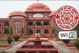 LN Mithila University to have Wi-Fi facility in the next 6 months