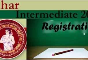 Bihar Intermediate registration date extended