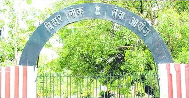 BPSC Exam fee submission date extends till Nov 30