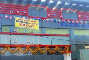 First Multiplex cinema hall of Darbhanga - Rajnish Cine plaza aka Light House