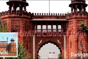 ASI had acknowledged the importance of this fort in Darbhanga while comparing it with Red fort of Delhi