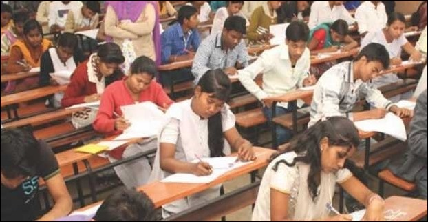 Bihar Matric Examinations Form Submission Dates Extended