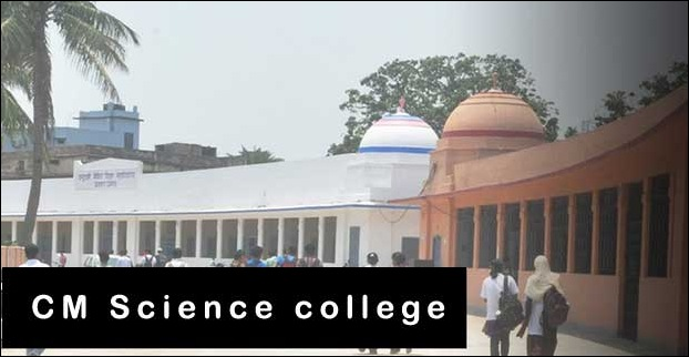 CM Science College Darbhanga