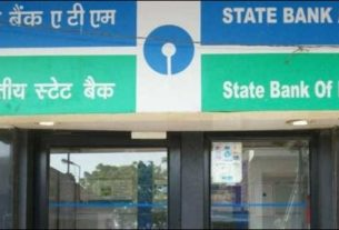 Darbhanga Station will now have 2 ATM's