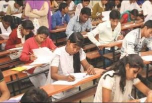 Bihar School Examination Board will open Regional Office in Darbhanga