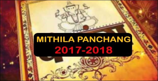 New Mithila Panchang 2017-18 dates released for Festival/Marriages/Upnayan