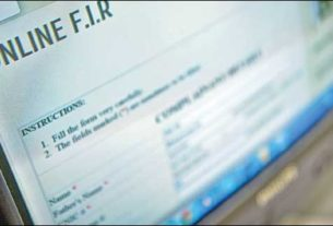 Bihar Gears up for Online FIR facility from July