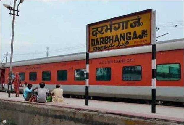 Darbhanga Railway Station earns 'dirtiest' tag