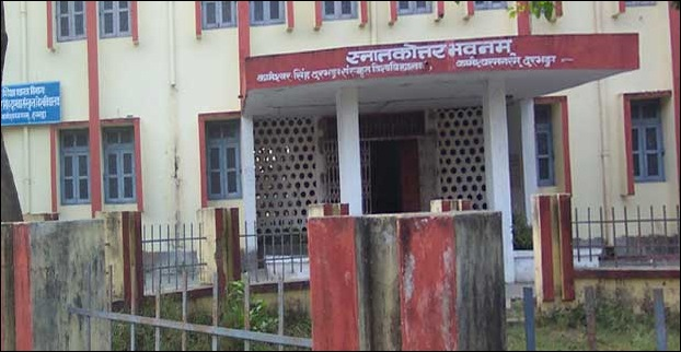 KSDSU Acharya examinations postponed