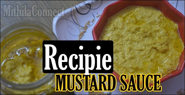 How to make mustard sauce recipie (Hindi)