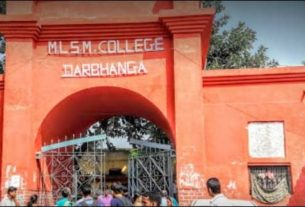 MLSM College 1st cutoff list for admission in Intermediate 2017