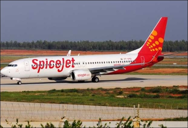 SpiceJet will start regular flights from Darbhanga for all 7 days in a week