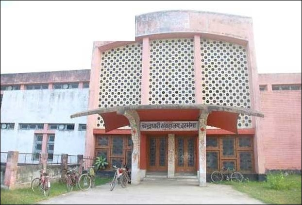 Darbhanga Museum Timings/Attractions